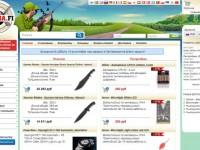 Интернет-магазин Lamnia.com