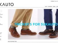 Интернет-магазин Sukauto.com