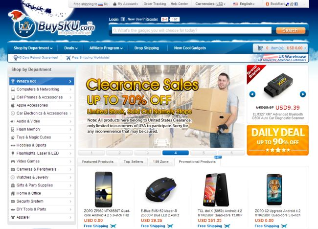 Интернет-магазин BuySku.com