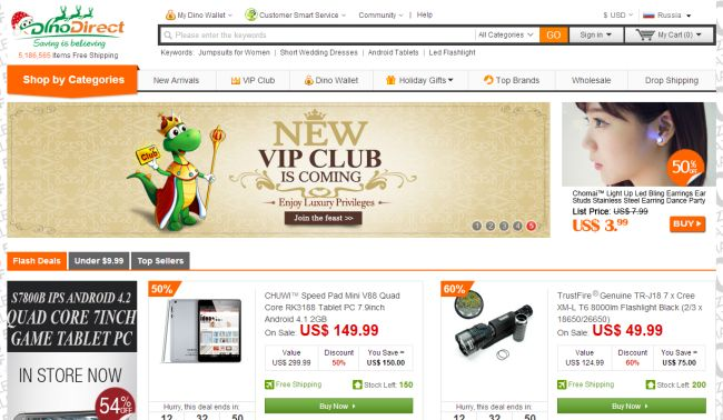 Интернет-магазин DinoDirect.com