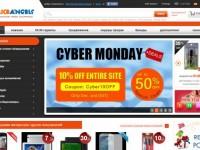Интернет-магазин PriceAngels.com