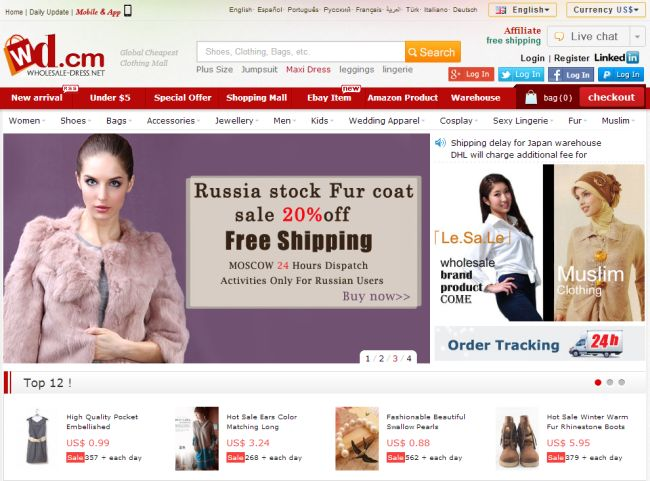 Интернет-магазин Wholesale-dress.net
