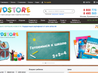 Интернет-магазин Kidstore.ru