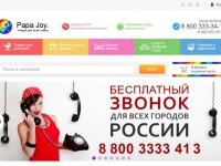 Интернет-магазин Papa-Joy.ru