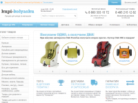 Интернет-магазин Kupi-Kolyasku.ru