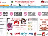 Интернет-магазин Toyzez.ru