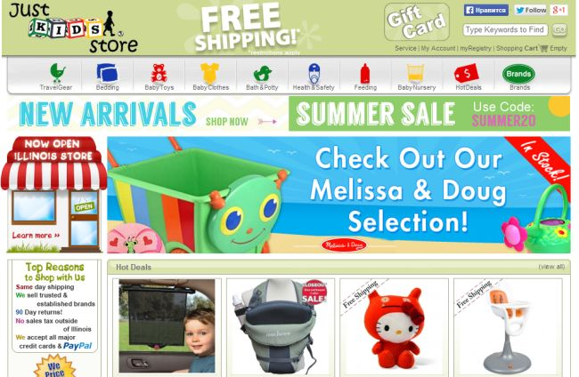 Интернет-магазин Justkidsstore.com