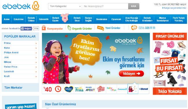 Интернет-магазин E-bebek.com