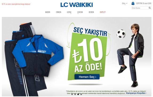 Интернет-магазин Lcwaikiki.com