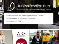 Turkish Fashion Hub от Алиэкспресс