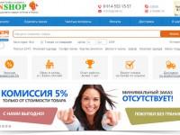 Посредник Cnshop.ru