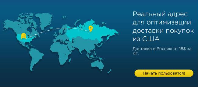 Посредник EasyShip.ru
