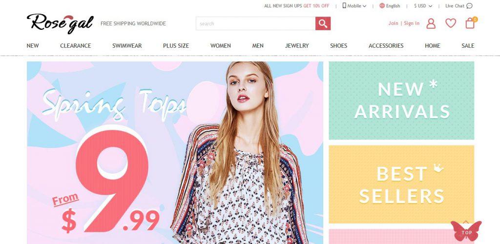 Интернет-магазин Rosegal.com