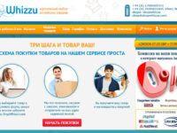 Shopwizzu.com