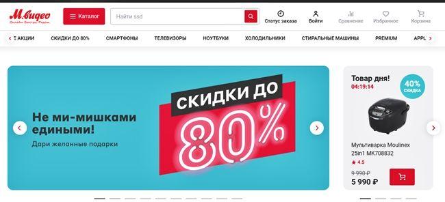 Лучшие интернет-магазины электроники - М. Видео