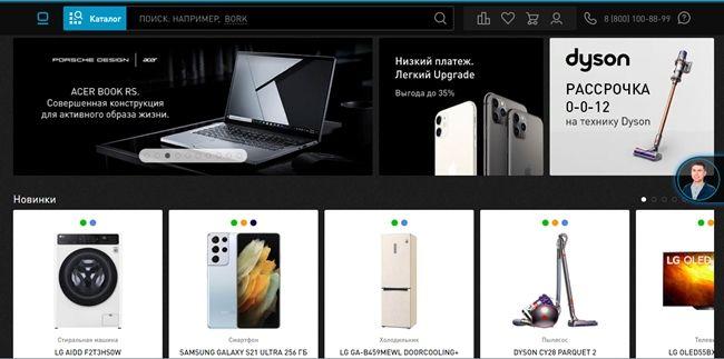Лучшие интернет магазины электроники - Технопарк